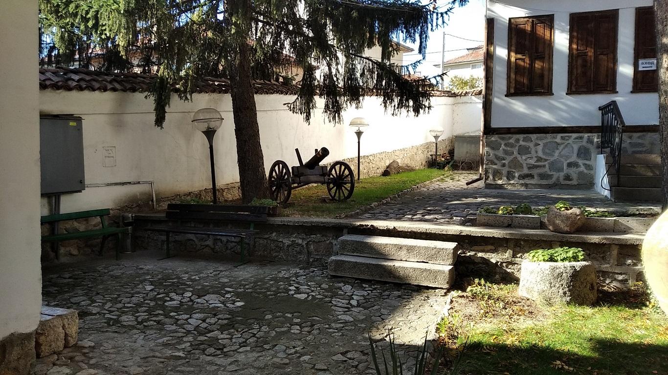 Исторически музей град Стрелча