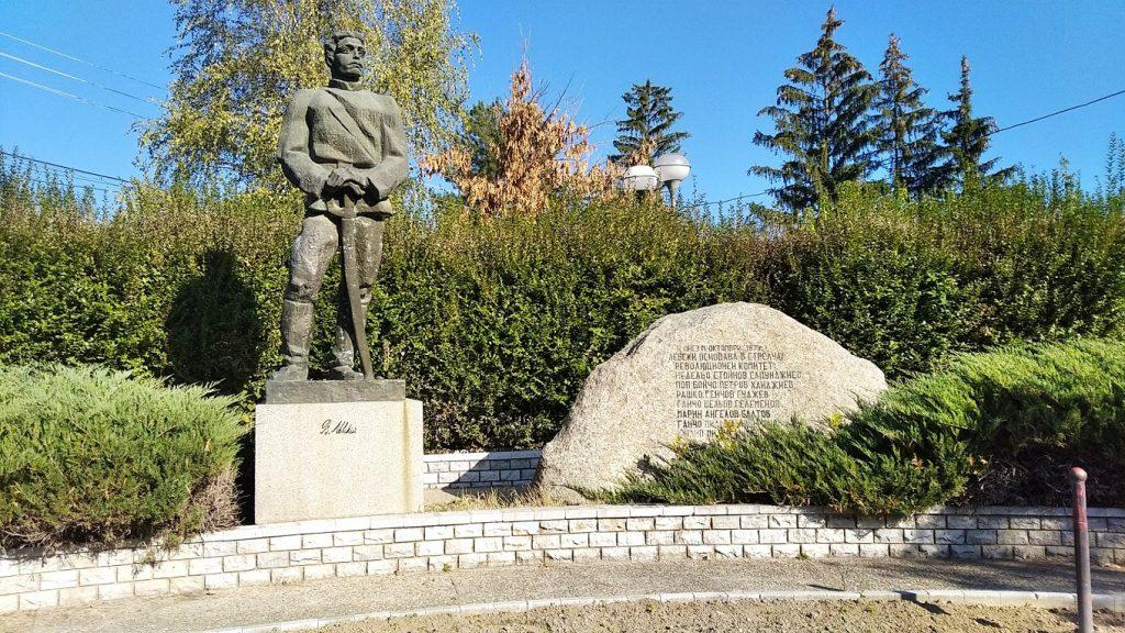 Паметник на Васил Левски в Стрелча